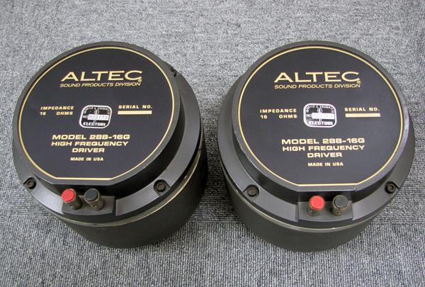 ALTEC 288-16G ドライバー写真