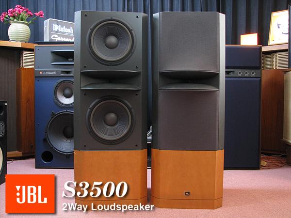 JBL S3500 スピーカー写真