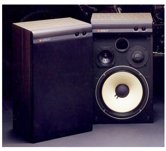 JBL 4312XP スピーカー